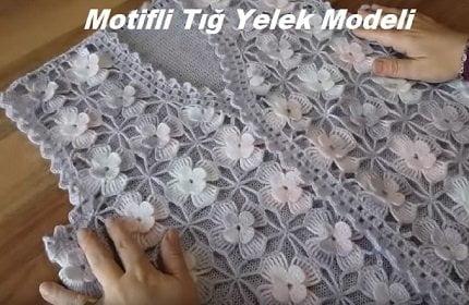 Motifli Tığ Yelek Modeli 1