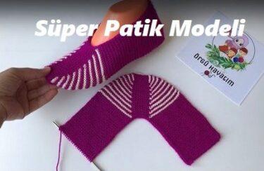 Dikişsiz Süper Patik Modeli 1