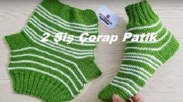 2 Şiş Çorap Patik