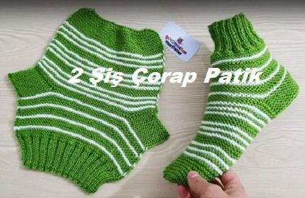 2 Şiş Çorap Patik 1